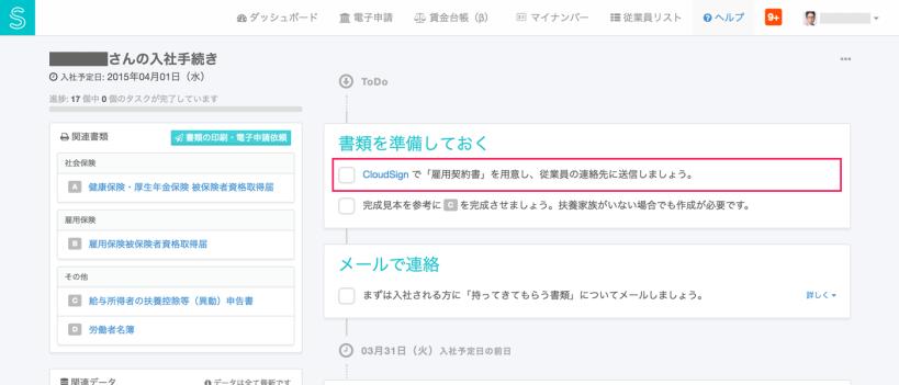 case_kufu_image3