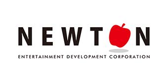 ニュートンのロゴ